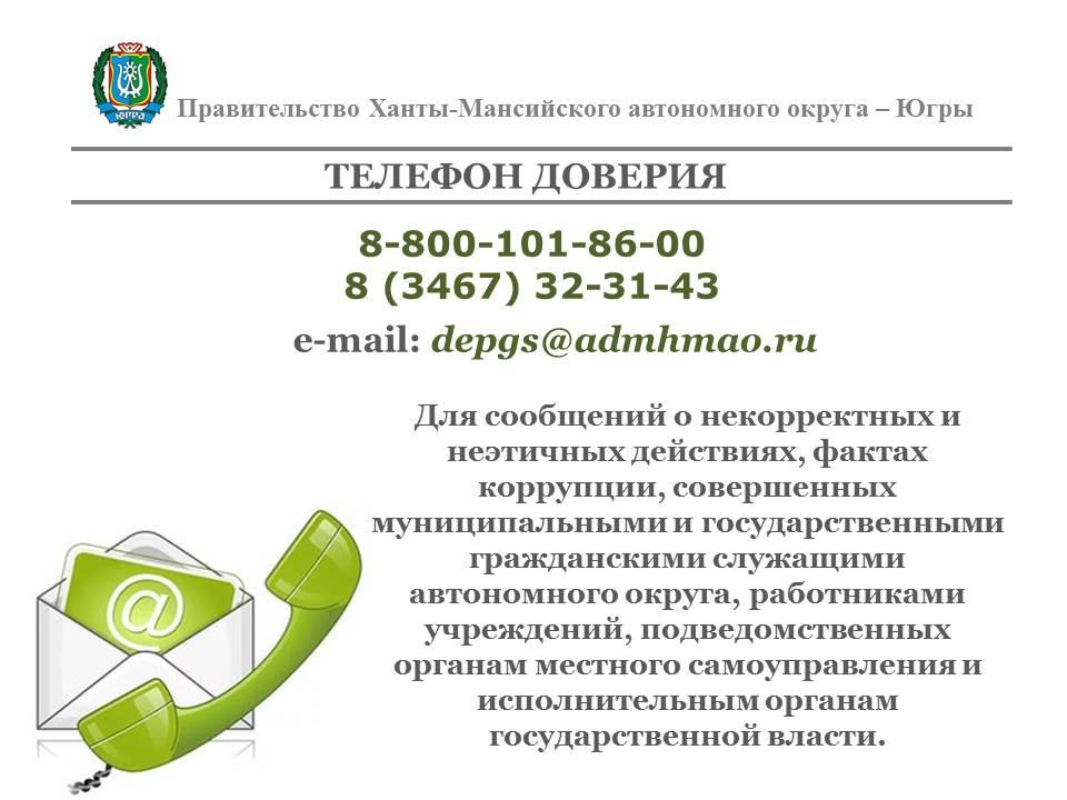 http://duymovochka5.ucoz.ru/Kartinki/12.jpg